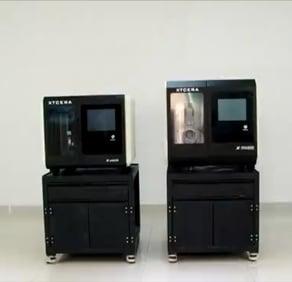 xmill 500 installation video